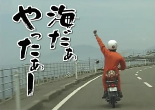 #03 新潟(越後湯沢~村上市)