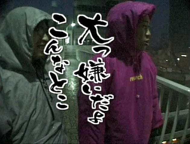 #02 羽田~田園調布~品川