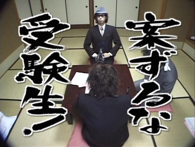 #04 目指せ満点!! 実力テスト