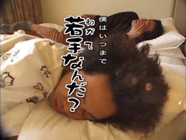 #02 スタート!(山田くん登場)
