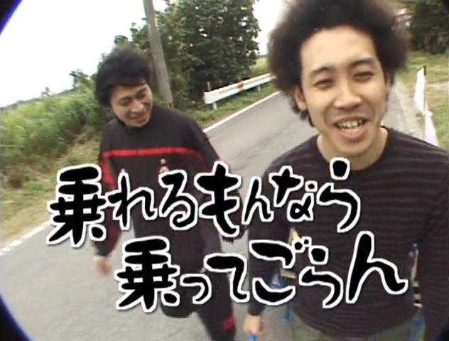 #03 再スタート(山田くんの恐怖)