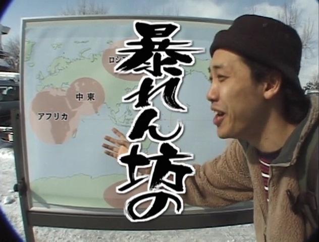 #01 企画発表~サンホセ