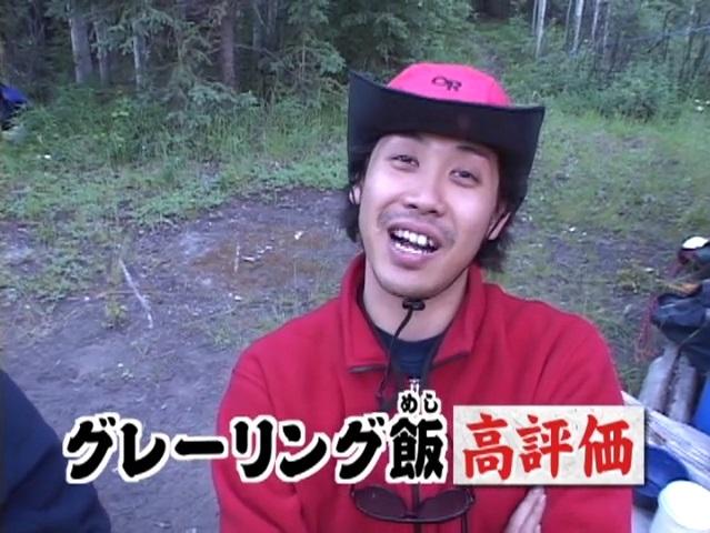 #03 スタート~25km地点 (シェフ大泉登場)