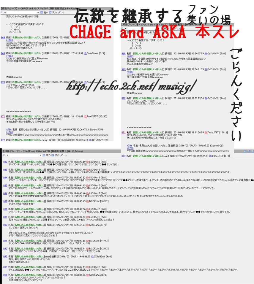 C H A G E a n d A S K A 死 ね [無断転載禁止]©2ch.netYouTube動画>4本 ->画像>94枚