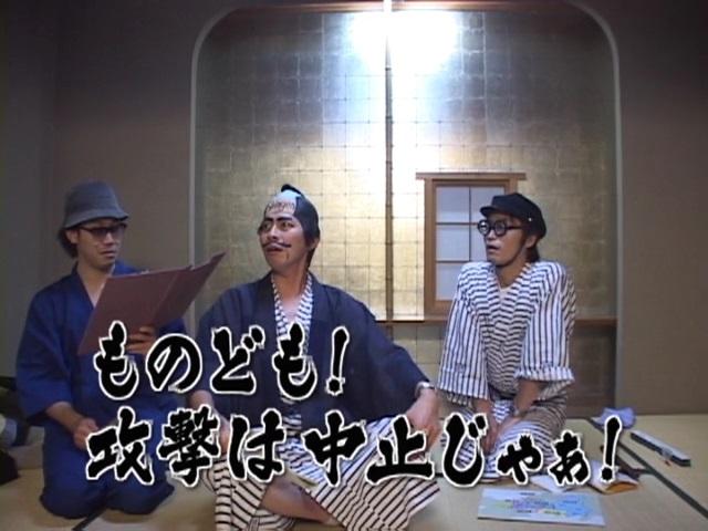 #03 近江国~三河国