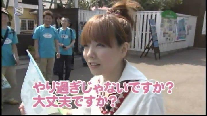 aikoの世界一かわいいマンコ伝説2016-2017 [無断転載禁止]©bbspink.com->画像>434枚