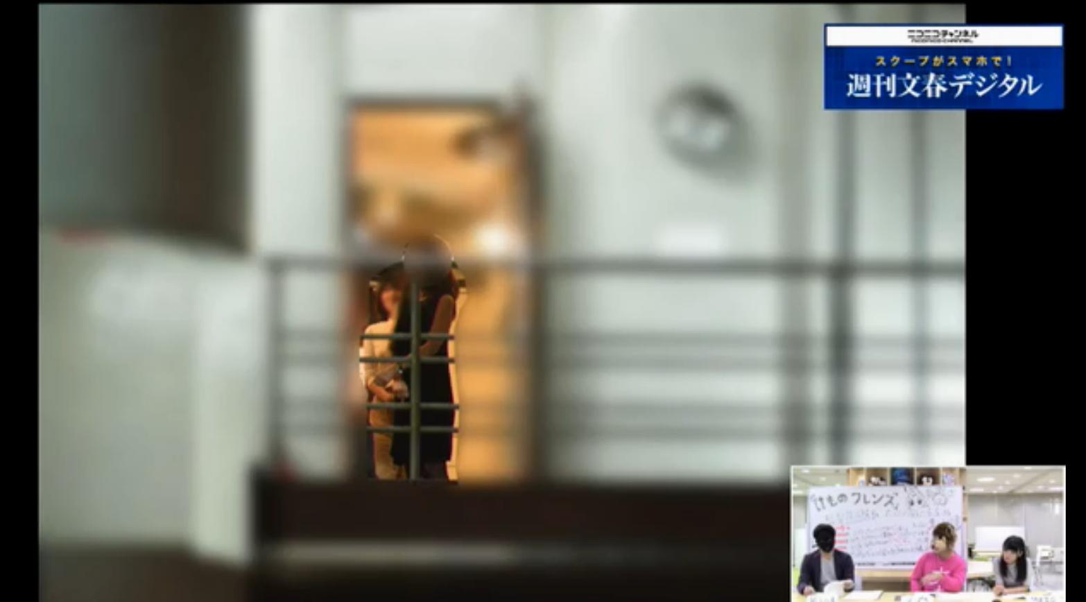 【芸能】文春恐るべし、渦中のけもフレ声優「小野 早稀」を喫煙者とバラしてしまう! ★2YouTube動画>6本 ->画像>51枚