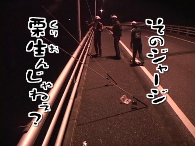 #03 第3ステージ 栗生vs宮浦