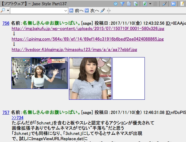 Jane Style Part137 ->画像>162枚
