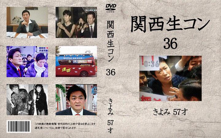 報道特集 [無断転載禁止]©2ch.netYouTube動画>48本 ->画像>334枚