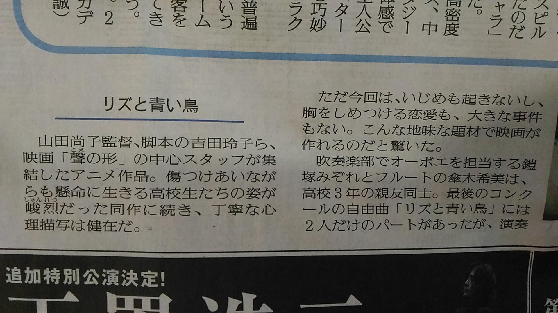 【山田尚子】リズと青い鳥 第2楽章【ユーフォ】 YouTube動画>11本 ->画像>52枚