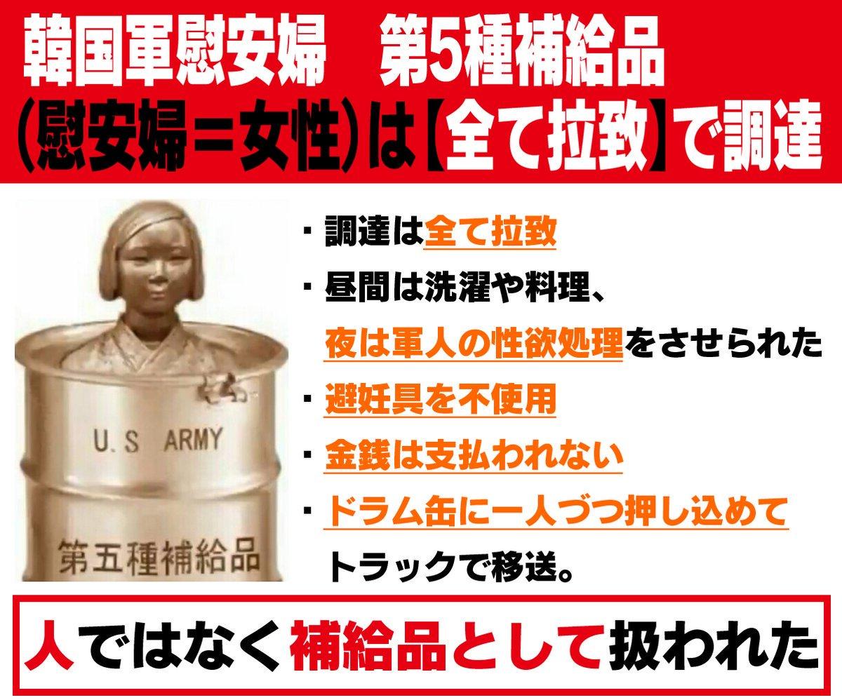 【BTS問題】武蔵大学講師『ネトウヨをおさめるための謝罪は必要無い!』 YouTube動画>3本 ->画像>95枚