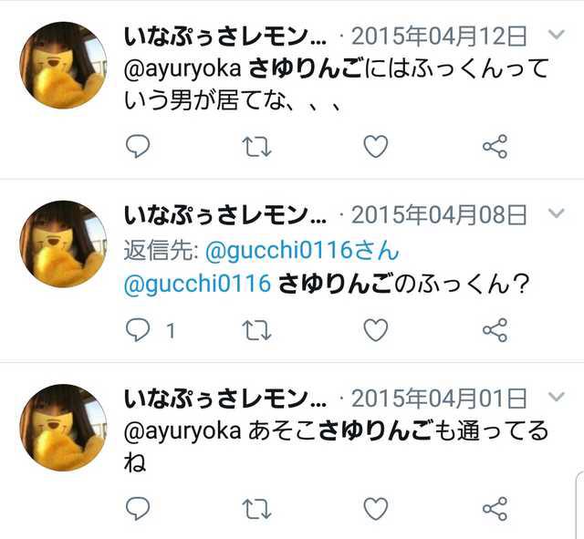 YOUは何しに日本へ?に不倫なんか出すなよ!! ->画像>142枚