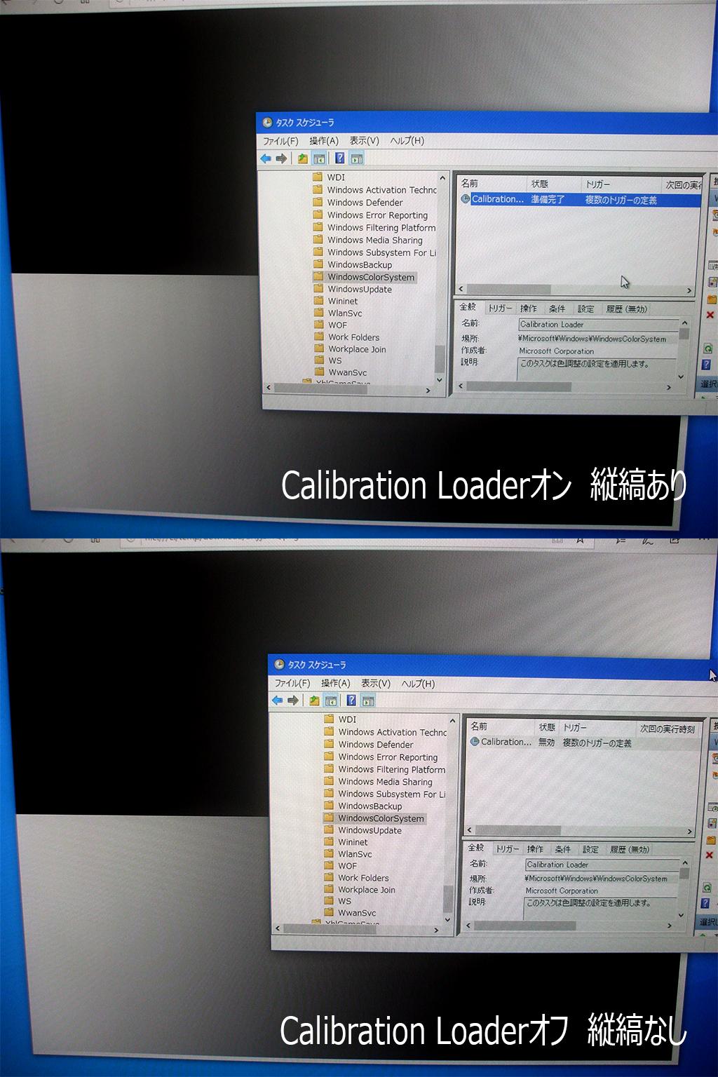 【P2P】 PCゲーム総合スレ Vol.935 【Warez】 YouTube動画>4本 ->画像>80枚