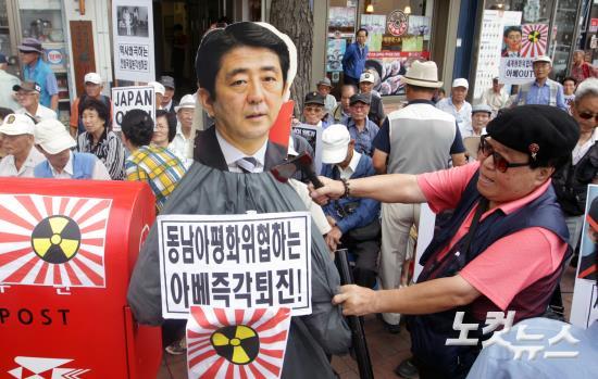 【悲報】韓国議員「そうだ!参院選が終われば、日本も嫌韓志向も落ち着くだろう。その時にみんなで行こう」
