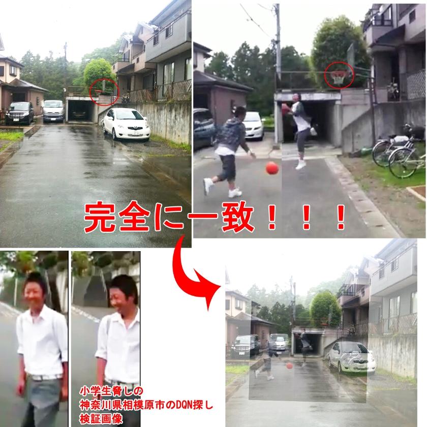 http://or2.mobi/data/img/32462.jpght... いじめ動画の中学