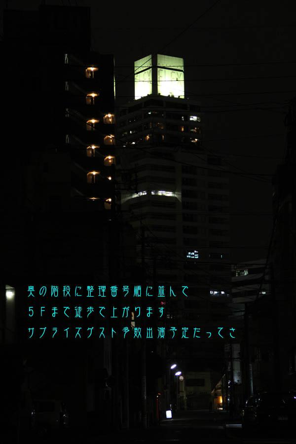 【中日】チアドラゴンズ Part.10 【チアドラ2014】YouTube動画>4本 ->画像>1415枚